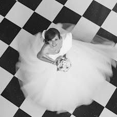 Wedding photographer Anastasiya Kupryashina (anestea). Photo of 17.07.2015