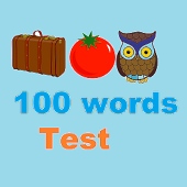 100 pictures test for beginners