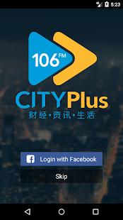 CITYPlus FM - náhled