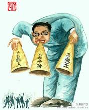 Photo: 漫画沉石:邵阳市霸气广告牌