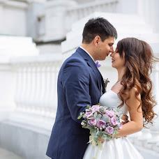 Wedding photographer Artem Oleynikov (olphotoart). Photo of 07.11.2016