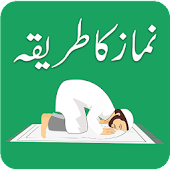 Namaz ka Tarika - Prayer Times for Islamic Muslim