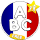 Learn French free for beginners: kids & adults (app)