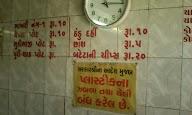 Rangoli Hotel photo 3