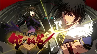 Susanoo Hijacked! The Vicious Asai Hyogo!
