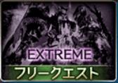 ロボミ史上最大の戦い_EX