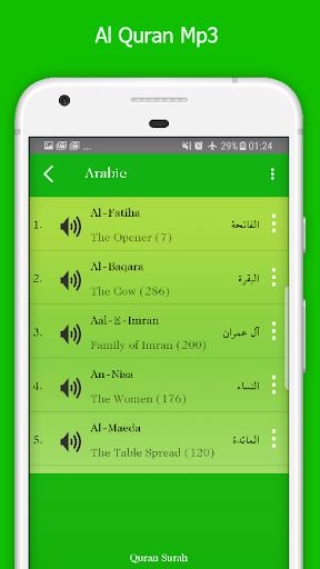 quran mobile9