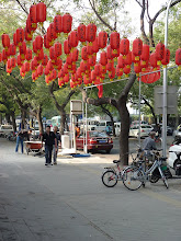 Photo: Beijing - stinky Gulou West street with lanterns