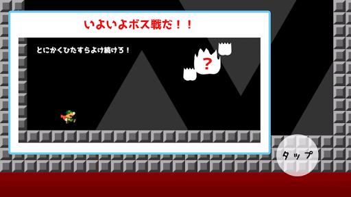 u307bu307cu7121u7406u30b2u30fc 2.6.0 screenshots 3