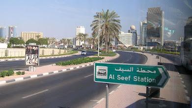 Photo: CB150042 ZEA - Dubaj