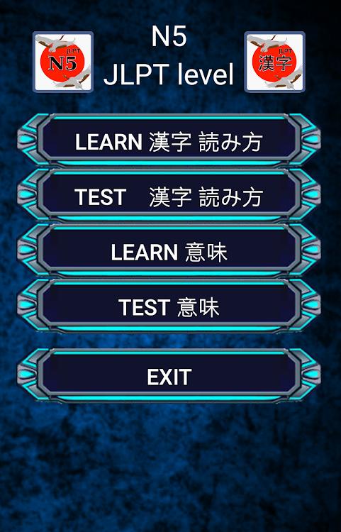 N5 Kanji Japanese – (Android Apps) — AppAgg