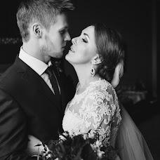 Wedding photographer Ulyana Rudich (UlianaRudich). Photo of 01.02.2016