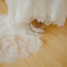 Wedding photographer Tatyana Gubar (Taniagubar). Photo of 06.11.2014