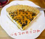 初禾-手作甜點‧輕食-回嘉店