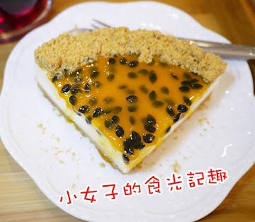 初禾-手作甜點‧輕食 回嘉店