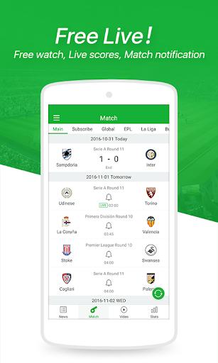 玩免費運動APP|下載All Football app不用錢|硬是要APP