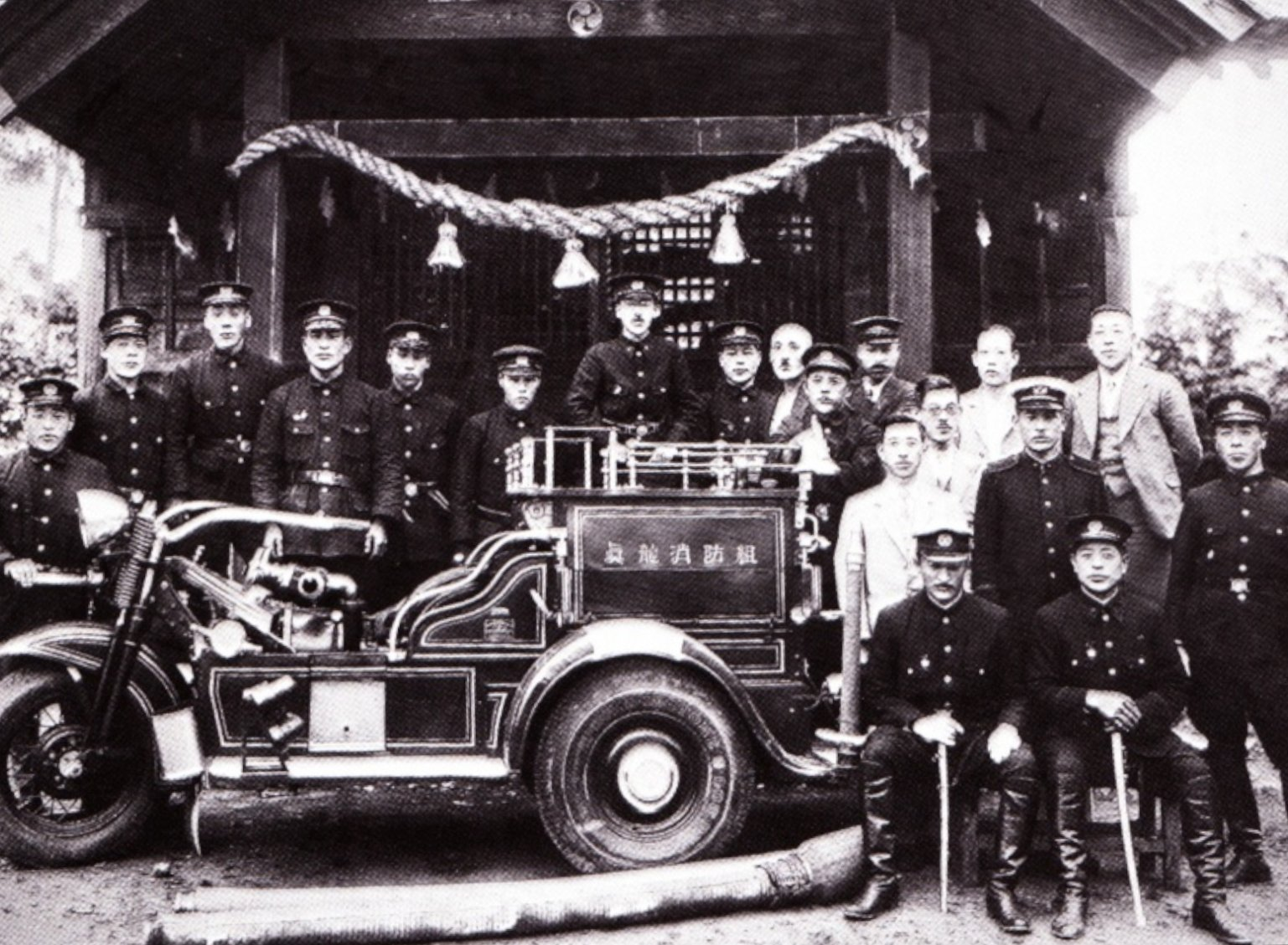 Photo: 三輪消防車入魂式(昭和9年・1934年)