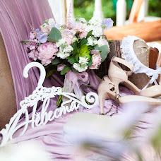 Wedding photographer Natalya Golenkina (golenkina-foto). Photo of 16.11.2017