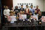 【引渡修例】民陣6月9日遊行 號召30萬人上街反對「直上二讀」