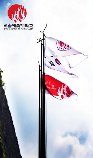서울예술대학교 기자재실 재물조사