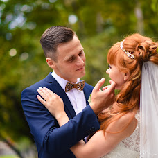 Wedding photographer Natalya Olkhovik (NatalkaO). Photo of 26.09.2018