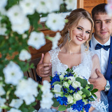 Wedding photographer Kseniya Palceva (kspalceva). Photo of 18.08.2017