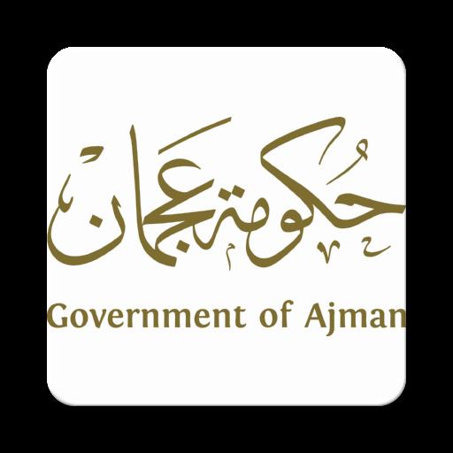 Ajman HRD