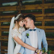 Wedding photographer Vasil Pilipchuk (Pylypchuk). Photo of 18.08.2016