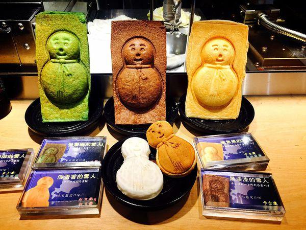 北海道美味往來