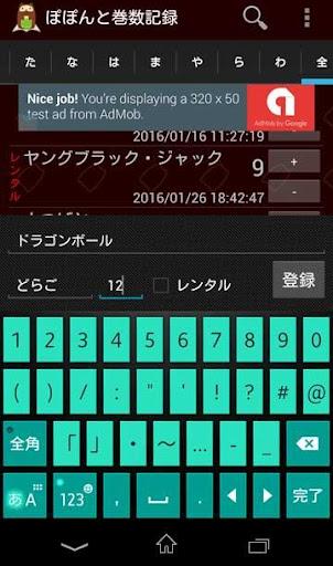 u307du307du3093u3068u5dfbu6570u8a18u9332u3010u672cu30deu30f3u30acDVDu306eu5dfbu6570u7ba1u7406u3001u3069u5fd8u308cu9632u6b62u306bu3011 1.13 Windows u7528 4