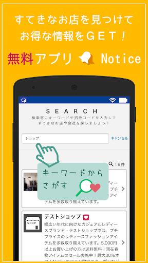 Notice 1.0.1 Windows u7528 1