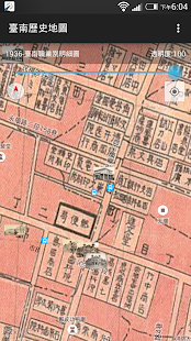 Tainan Historical Maps- screenshot thumbnail