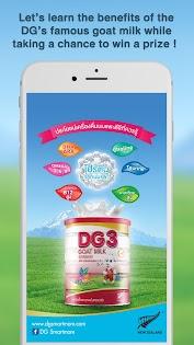 DG Dairy Goat Apps (apk) baixar gratuito para Android/PC/Windows screenshot