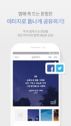 교보eBook APK Download – Free Books & Reference APP for Android 3