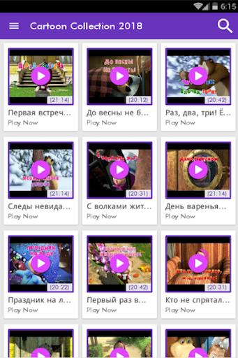 Masha and The Bear New 1.0 screenshots 4