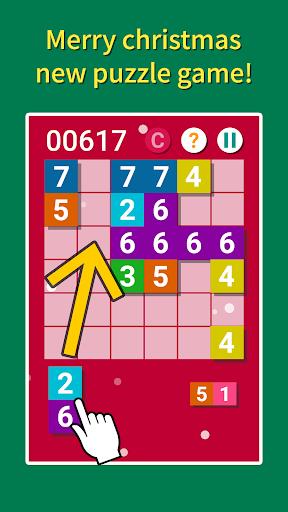 PN Xmas크리스마스 퍼즐 게임 무료 숫자 보드 게임