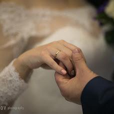 Wedding photographer Nikolay Shagov (Shagov). Photo of 03.11.2016