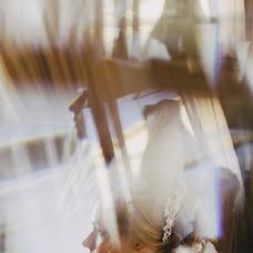Свадебный фотограф Оксана Первомай (Pervomay). Фотография от 03.12.2016