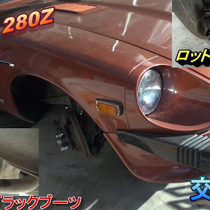 フェアレディZ S30 1976年 280Zのカスタム事例画像 shou30zさんの2019年10月07日06:48の投稿