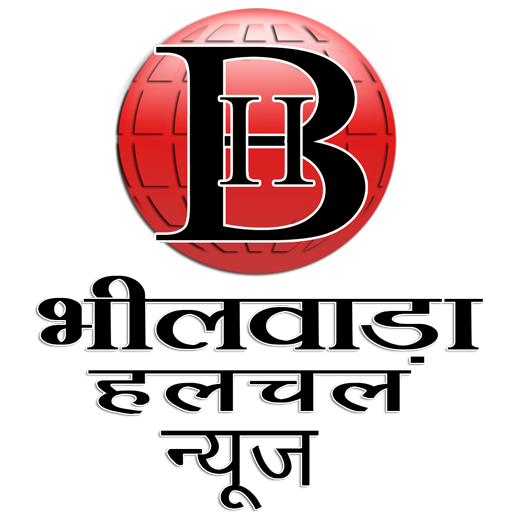 Bhilwara Halchal file APK for Gaming PC/PS3/PS4 Smart TV
