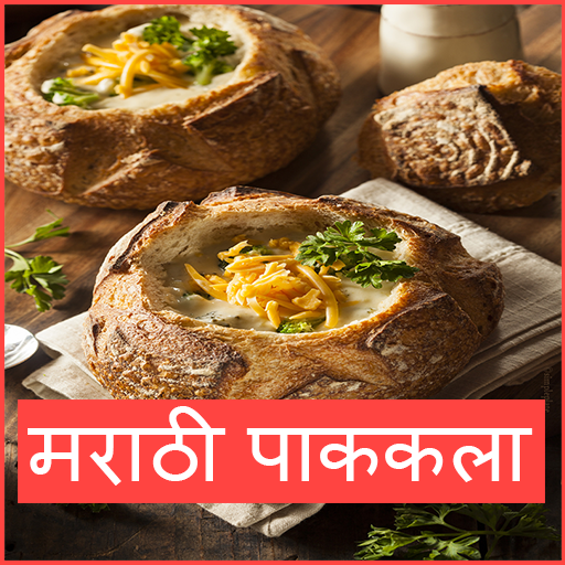 Marathi Recipes In Hindi