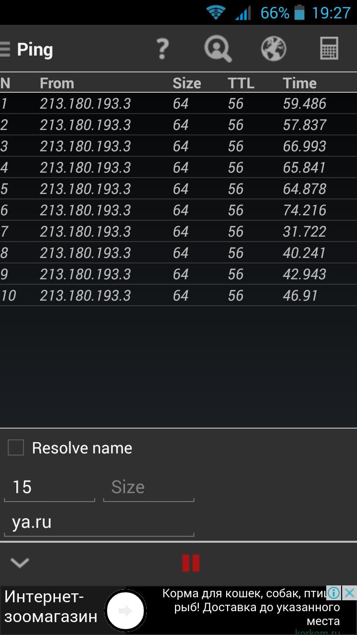 Network Utilities Screenshot 4