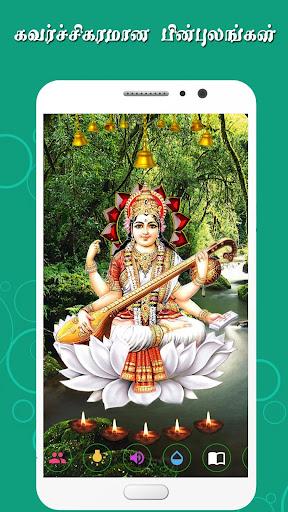 Kovil - Hindu God Pooja HD 2.5 screenshots 5