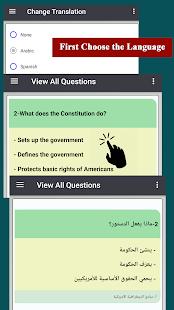 US Citizenship Test - Advanced - náhled
