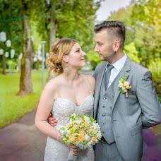 Wedding photographer Ilya Voronin (Voroninilya). Photo of 23.04.2018