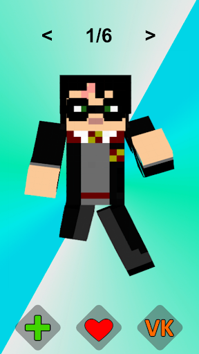 Download Skins Harry Potter For Minecraft Google Play Softwares - Skin para minecraft pe hermione
