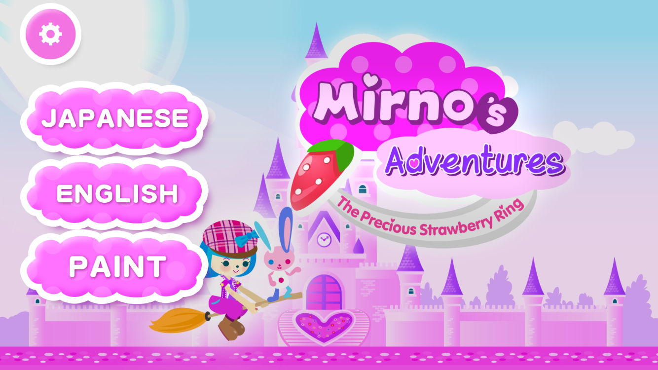 Mirno's Adventures- screenshot