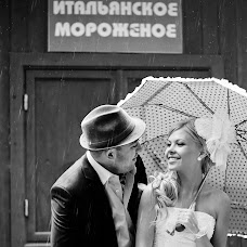 Wedding photographer Natasha Ibragimova (NataliFox). Photo of 08.09.2015