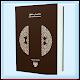 Download Bíblia Restaurada Israelita For PC Windows and Mac
