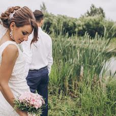 Wedding photographer Anastasiya Lesovskaya (lesovskaya). Photo of 20.07.2018
